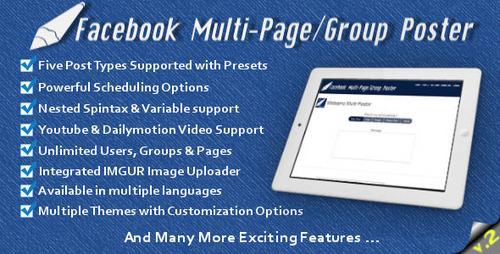 اسکریپت ارسال پست در چندین صفحه یا گروه فیسبوک نسخه 2.9