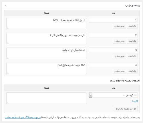 Designr95 Tozihat