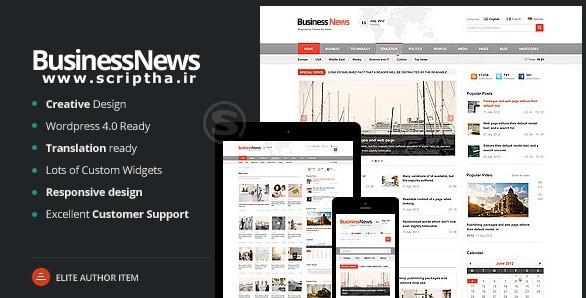 دانلود قالب مجله ای, خبری, وبلاگی برای وردپرس Business News v1.5.0