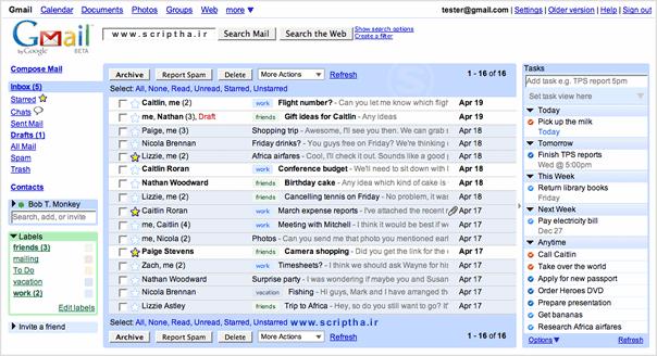 دانلود اسکریپت جمیل Gmail سرویس ایمیل دهی