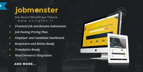 دانلود قالب کاریابی و آگهی استخدام برای وردپرس Jobmonster v3.0.1.1