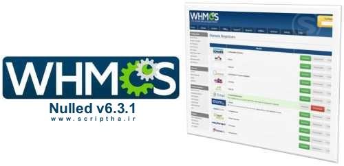 دانلود رایگان مدیریت هاستینگ فارسی و نال شده WHMCS v6.3.1 Full