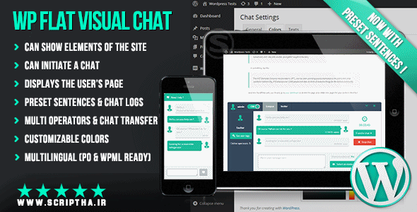 دانلود افزونه چت و پشتیبانی برای وردپرس WP Flat Visual Chat v5.344