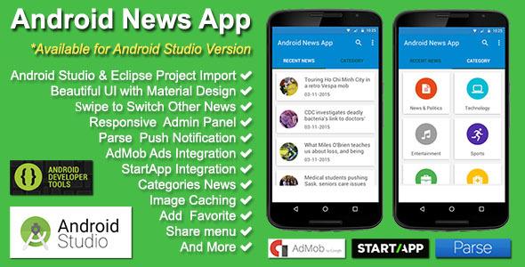 دانلود سورس اندروید سیستم خبری  Android News App v2.0.0