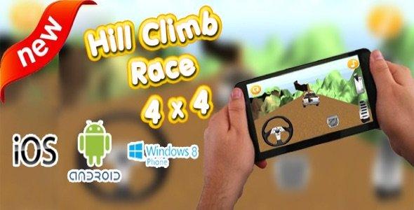 دانلود سورس اندروید بازی مسابقه ای ماشین Hill Climb v1.0