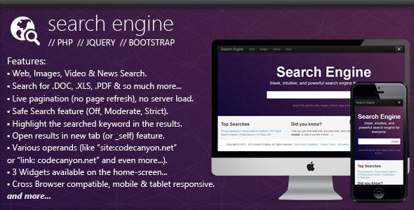دانلود اسکریپت موتور جستجوگر PHP Search Engine