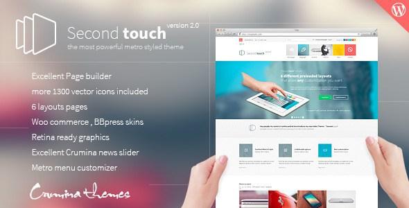 دانلود قالب شرکتی برای وردپرس Second Touch v1.9