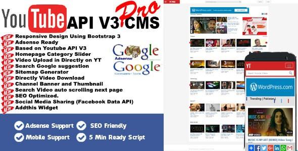 دانلود اسکریپت اشتراک گذاری ویدیوهای یوتیوب Youtube API V3
