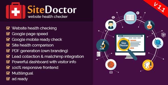 دانلود اسکریپت بررسی وضعیت سلامت وبسایت SiteDoctor v1.1