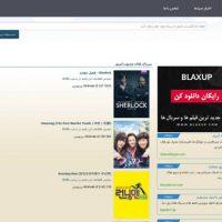 دانلود اسکریپت فارسی زیرنویس subscene نسخه پیشرفته