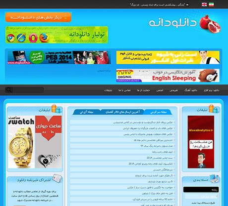 دانلود قالب زیبای سایت دانلودانه برای وردپرس