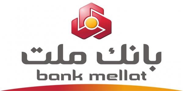 دانلود سورس درگاه پرداخت بانک ملت برای گسترش دهندگان
