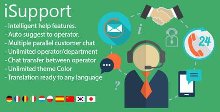 چت و گفتگوی آنلاین با مشتریان در وردپرس با افزونه iSupport نسخه 1.0