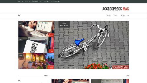 دانلود قالب مجله خبری فارسی AccessPress Mag برای وردپرس