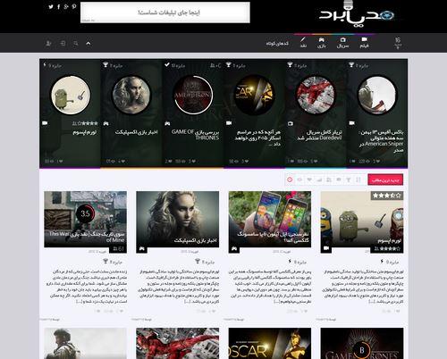 دانلود قالب مجله خبری Explicit فارسی برای وردپرس