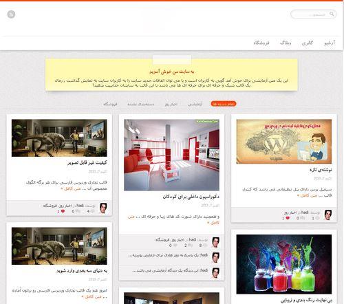 دانلود قالب فارسی رمال Remal برای وردپرس