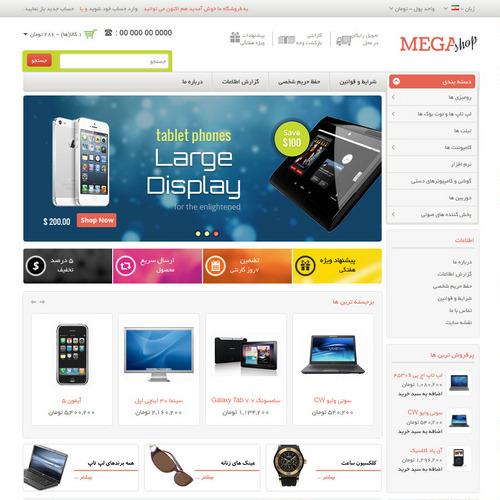 قالب فروشگاهی ووکامرس مگاشاپ فارسی MegaShop