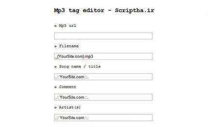 اسکریپت تغییر تگ های آهنگ Mp3 به صورت آنلاین