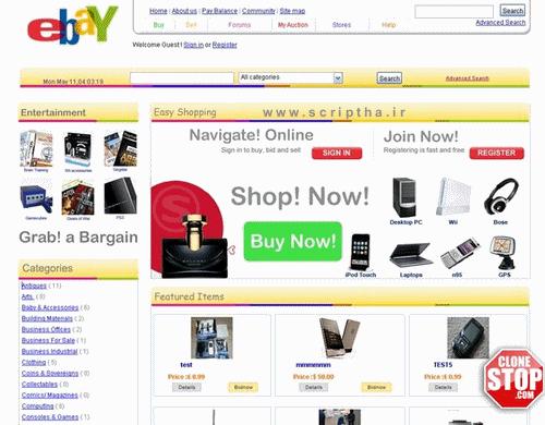 دانلود اسکریپت Ebay حراجی آنلاین