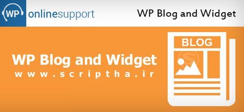 افزونه ساخت وبلاگ در وردپرس WP Blog and Widget