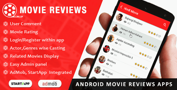 دانلود سورس اندروید نقد و بررسی فیلم Movie Review App