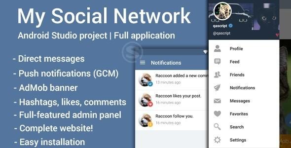 دانلود سورس و نرم افزار ایجاد شبکه اجتماعی اندروید My Social Network v2.3
