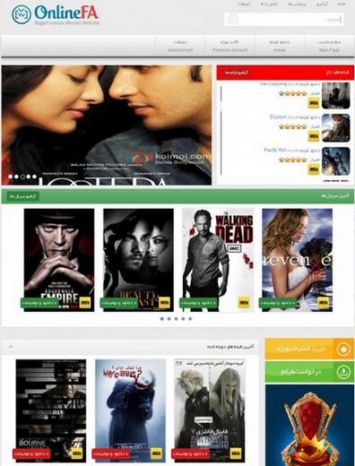 دانلود قالب فیلم و سریال آنلاین فا برای وردپرس