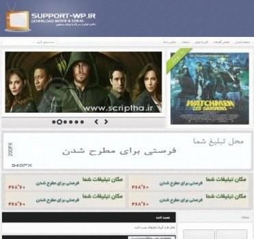 دانلود قالب فارسی فیلم و سریال برای وردپرس TVDL