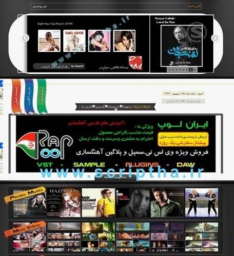 دانلود قالب فارسی پرشین موزیکال برای وردپرس