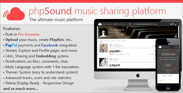 دانلود اسکریپت اشتراک گذاری موزیک phpSound v1.2.7