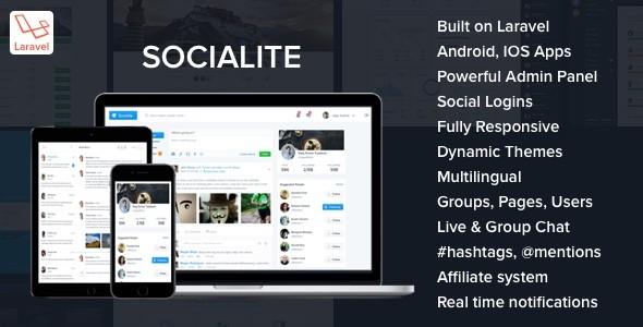 دانلود اسکریپت شبکه اجتماعی Socialite