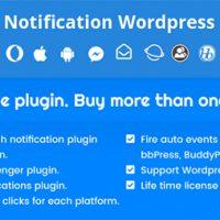 افزونه نوتیفیکیشن هوشمند وردپرس Smart Notification نسخه 7.8.2